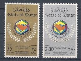 Qatar - 1983 - Série 4e Session Du Conseil De Coopération Du Golfe - N/O - Qatar
