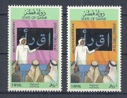 Qatar - 1984 - Série Journée Mondiale De L'Alphabétisation - N/O - Qatar