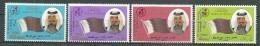 Qatar - 1986 - Série 15e Anniv. De L'Indépendance - N/O - Qatar