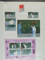 Korea 2001- 2004 Gestempelt Nahezu Komplett 470,60 € Michel Katalogwert - Korea (Nord-)