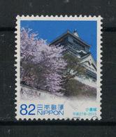 Japan Mi:07283 2015.06.16 60th Anniv. Of Enforcement Local Autonomy Law Commemoration, Fukuoka Prefecture (used) - 1989-... Empereur Akihito (Ere Heisei)