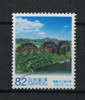 Japan Mi:07284 2015.06.16 60th Anniv. Of Enforcement Local Autonomy Law Commemoration, Fukuoka Prefecture (used) - 1989-... Empereur Akihito (Ere Heisei)