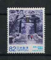 Japan Mi:07286 2015.06.16 60th Anniv. Of Enforcement Local Autonomy Law Commemoration, Fukuoka Prefecture (used) - 1989-... Empereur Akihito (Ere Heisei)