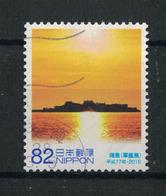 Japan Mi:07622 2015.11.17 60th Anniv. Of Enforcement Local Autonomy Law Commemoration, Nagasaki Prefecture (used) - 1989-... Empereur Akihito (Ere Heisei)