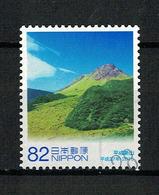 Japan Mi:07623 2015.11.17 60th Anniv. Of Enforcement Local Autonomy Law Commemoration, Nagasaki Prefecture (used) - 1989-... Empereur Akihito (Ere Heisei)