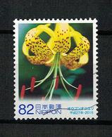 Japan Mi:07624 2015.11.17 60th Anniv. Of Enforcement Local Autonomy Law Commemoration, Nagasaki Prefecture (used) - 1989-... Empereur Akihito (Ere Heisei)
