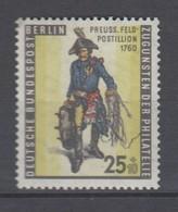 Berlin , Nr 131 Mit Senkrechter Gummiriffelung Postfrisch ( 100.-) - Berlin (West)