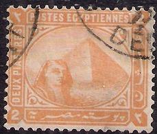 Egypt 1879 QV 2pi Orange SG 48 ( K1461 ) - Egypt