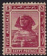 Egypt 1914  KGV 5 Mil Lake Spinx  MM SG 77 ( K1455 ) - Egypt