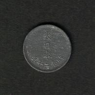 Japan Y#62 1945 1 Sen - Japon