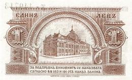 BULGARIA  P.  30a 1 L 1920 UNC - Bulgarie