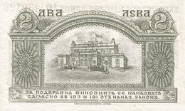BULGARIA  P.  31a 2 L 1920 UNC - Bulgarie