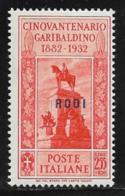 Italy Aegean Islands Rhodes Scott # 53 Mint Hinged Italy Garibaldi Stamp Overprinted, 1932 - Aegean (Rodi)