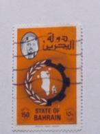 BAHREÏN  1976-80  LOT# 1 - Bahreïn (1965-...)