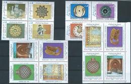 PERSIA PERSE IRAN PERSIEN -1985-1987-1988 - Complete Series In 4 MNH Blocks - Iran
