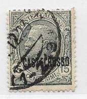 Castellorizo Scott # 53 Used Italy Stamp Overprinted, 1922 - Castelrosso