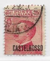 Castellorizo Scott # 58 Used Italy Stamp Overprinted, 1922, Round Corner, CV$55.00 - Castelrosso