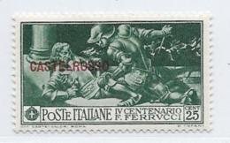 Castellorizo Scott # 75-9 Mint Hinged Italy Ferrucci Set Overprinted, 1930, CV$79.00 - Castelrosso