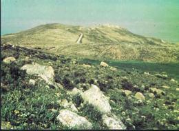 JORDANIE  -The Top Of Mount Nebo -  Recto Verso - Paypal Free - Jordanie