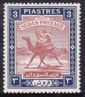 Sudan 1948 Camel Sc 87 Mint Hinged - Soudan (1954-...)