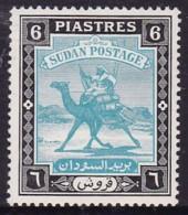 Sudan 1948 Camel Sc 90 Mint Hinged - Soudan (1954-...)