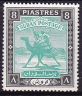 Sudan 1948 Camel Sc 91 Mint Hinged - Soudan (1954-...)