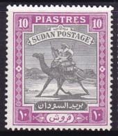 Sudan 1948 Camel Sc 92 Mint Hinged - Soudan (1954-...)