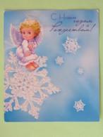 Ukraine 2017 Postcard To Nicaragua - Christmas Angel Snow - Year Of The Rooster - Plant - Ukraine