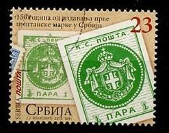 Serbie - Serbia - Serbien 2016 Y&T N°(1) - Michel N°675 (o) - 23d Timbre - Serbie