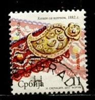 Serbie - Serbia - Serbien 2017 Y&T N°(5) - Michel N°738 (o) - 11d Ornements - Serbie