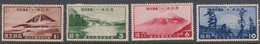 Japan SG281-284 1936 Fuji Hakone National Park, Mint Hinged - Unused Stamps