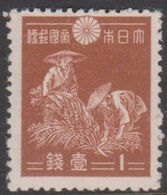 Japan SG314 1937 Definitive 1s Brown Rice Harvesting, Mint Hinged - Unused Stamps