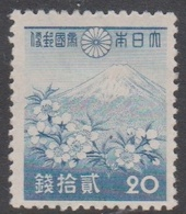 Japan SG325 1937 Definitive 20s Blue, Mint Hinged - Unused Stamps