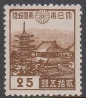 Japan SG326 1937 Definitive 25s Brown, Mint Hinged - Unused Stamps