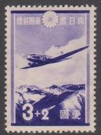 Japan SG337 1937 Aerodrome Fund 3s+2s Violet, Mint Hinged - Unused Stamps
