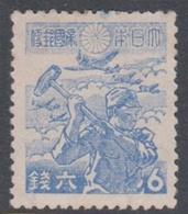 Japan SG397 1942 Definitive 6s Blue War Worker, Mint Hinged - 1926-89 Emperor Hirohito (Showa Era)
