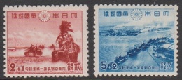 Japan SG409-410 1942 1st Anniversary Of War Declaration, Mint Hinged - Unused Stamps