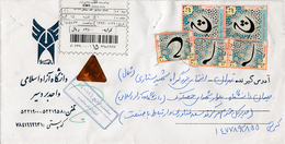 Iran 2014 Postage Due Hologram Used Registered Cover, T Registered Cover - Hologrammes