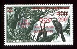 GABON  PA 3 - 250F Sur 500F Oiseaux Surchargé - Neuf Sans Charnière - Gabon