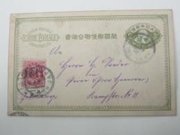 JAPAN , Ganzsache 1900  Nach Deutschland Mit Rs. Bild - Japan