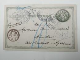 JAPAN , Ganzsache 1892 Nach Deutschland Mit Nachporto , Meiji Stempel - Japan