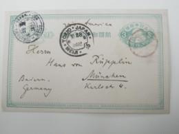 JAPAN , Ganzsache 1892 Nach Deutschland  , Meiji Stempel - Japan