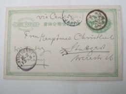 JAPAN , Ganzsache 1896 Nach Deutschland - Japan