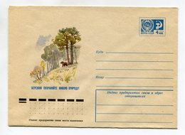 COVER USSR 1975 CAREFULLY KEEP THE LIVING NATURE! BEAR FAUNA #75-274 - 1970-79