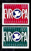 YOUGOSLAVIE 1506/1507** Conférence Sur La Sécurité Et La Coopération En Europe - 1945-1992 République Fédérative Populaire De Yougoslavie