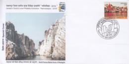 India  2016  World Famous  Marble Rocks Of Bhedaghat  Jabalpur  Special Cover   # 16069  D  Inde Indien - Inde