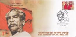 India  2017  Comrade Baby John  Communist Leader  Thiruvananthapuram  Special Cover   # 16070  D  Inde Indien - India