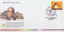 India  2016  Agriculture Pioneer  Vishwanath Anna Kore  Warnanagar  Special Cover   # 16095  D  Inde Indien - Inde