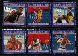 COMORES  N° 2095/00  * *  ( Cote 15e )   Basket - Basket-ball