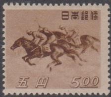 Japan SG481 1948 25th Anniversary Of Japanese Horse Racing, Mint Hinged - 1926-89 Emperor Hirohito (Showa Era)
